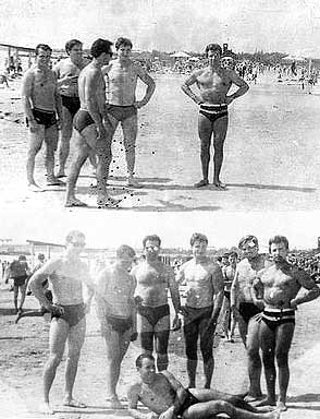 Kemerovo State Medical Institute weight lifting combined team at a beach in Chelyabinsk