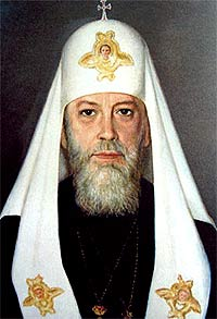 Patriarch of Moscow and All Russia Alexis I